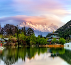Yulong Xue Shan (Jade Dragon Snow Mountain)
