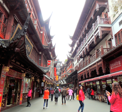 Shanghai Chenghuang Miao (City God Temple)