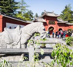 Baima Temple, China