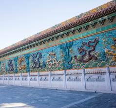 Nine Dragon Screen, China
