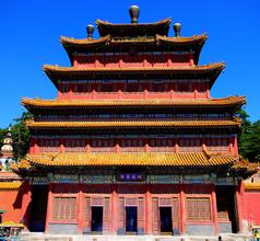 Chengde, China