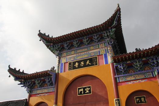 Nanchang Image