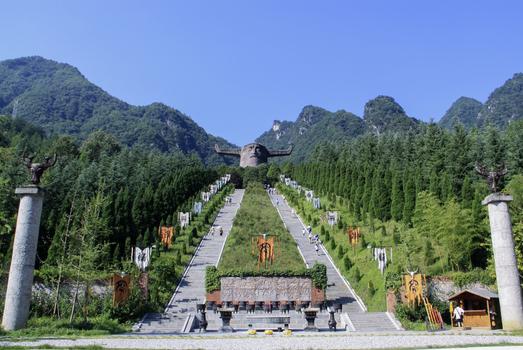 Shennongjia Image